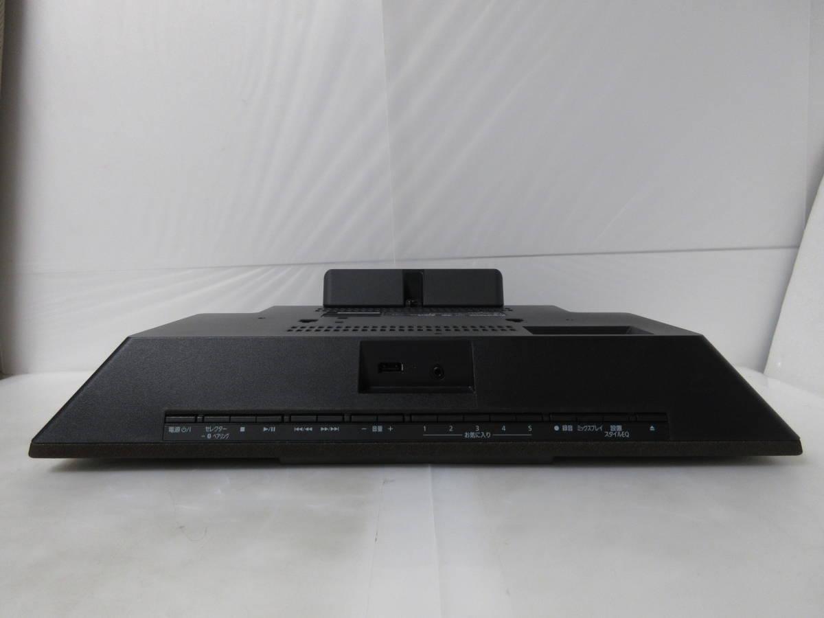 ☆彡パナソニック Panasonic SC-HC410-T[ブラウン] 展示品1年保証 コンパクトステレオシステム 高音質な薄型 QB_画像4