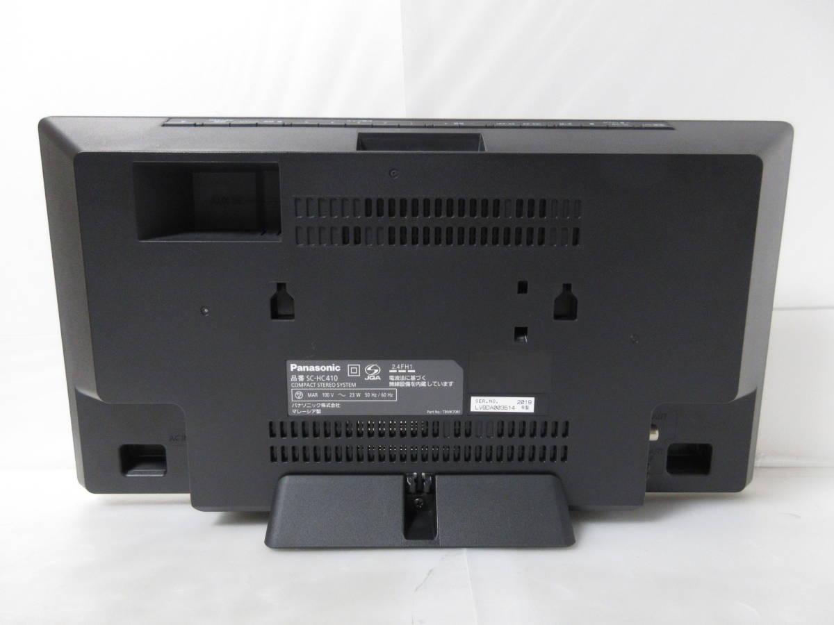 ☆彡パナソニック Panasonic SC-HC410-T[ブラウン] 展示品1年保証 コンパクトステレオシステム 高音質な薄型 QB_画像6