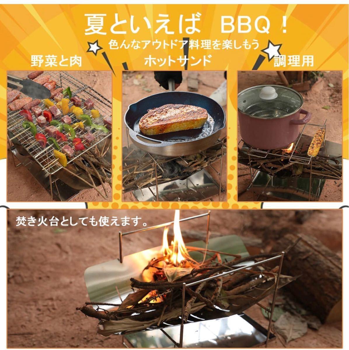 焚き火台 折りたたみ焚火台 コンパクト 焚き火台 キャンプ用 軽量 組立簡単