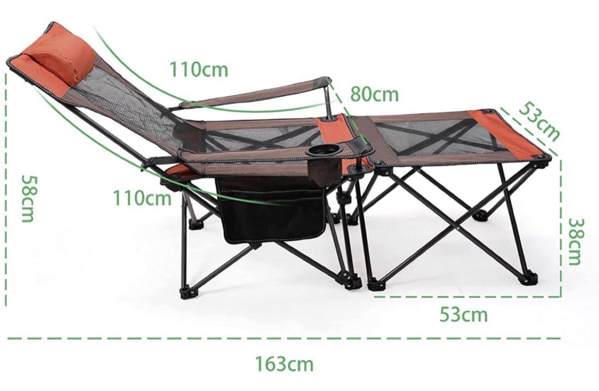 アウトドアチェア キャンプ折りたたみアウトドア枕/カップホルダー/収納バッグ付き