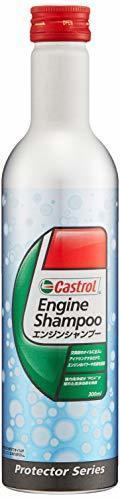 カストロール エンジン内部洗浄油 エンジンシャンプー 300ml 4輪ガソリン/ディーゼル車両用 Castrol_画像7