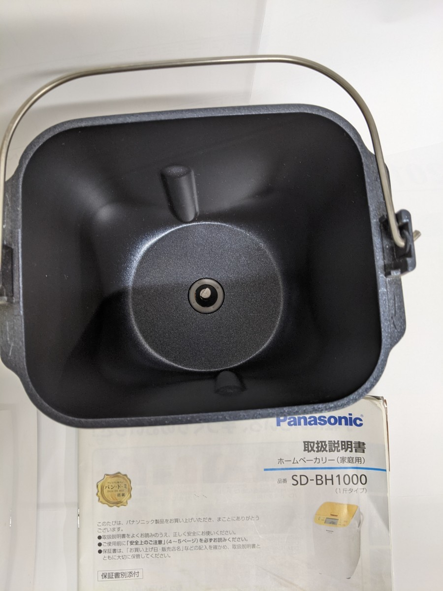 Panasonic パナソニックホームベーカリー SD-BH1000