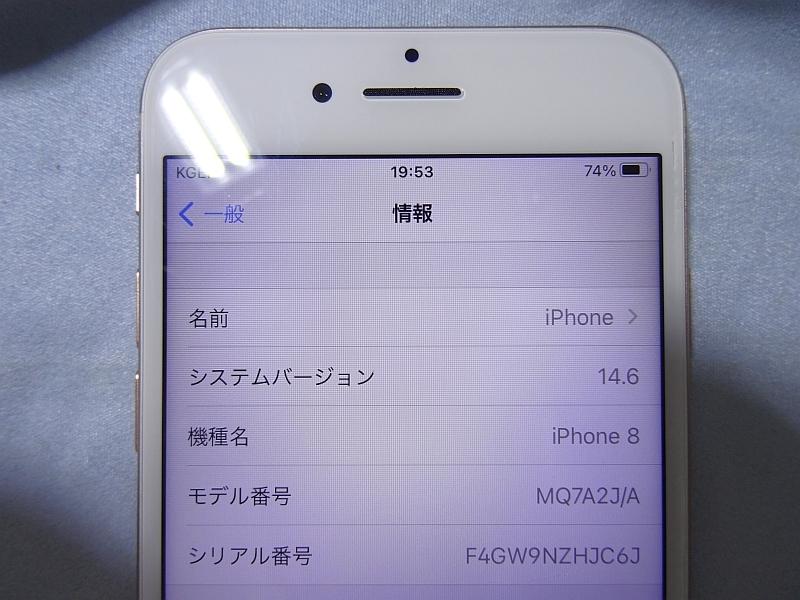拍够购 日本代购 日本yahoo代购 yahoo代拍 japan代购 Apple iPhone8(ゴールド) 64GB/ ソフトバンク判定△ 【ジャンク扱い品】