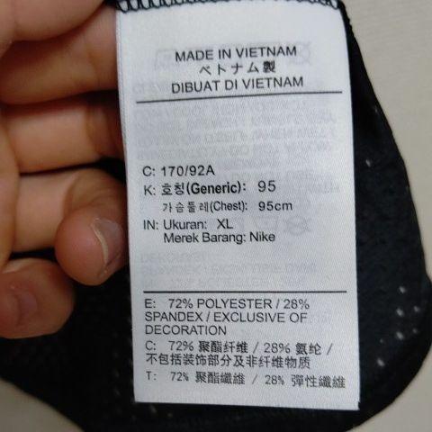 NIKE タンクトップ ランニング ドライフィット DRI-FIT XL ランニングシャツ ノースリーブ
