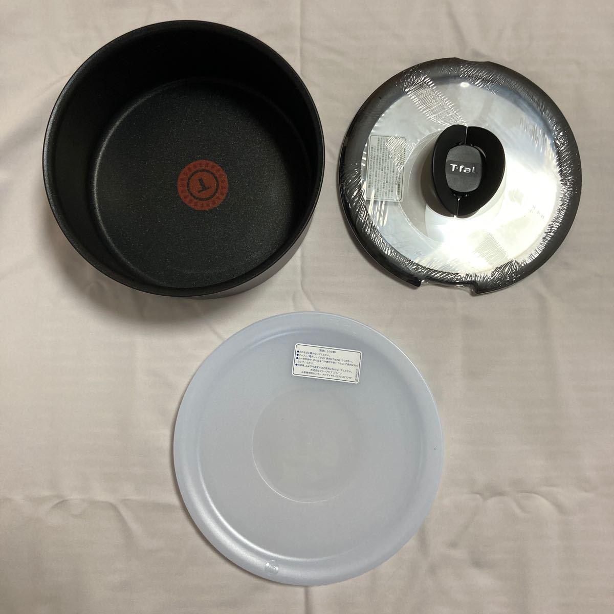ティファール インジニオ・ネオ ブルゴーニュ ソースパン20cm 3点セット  IH対応