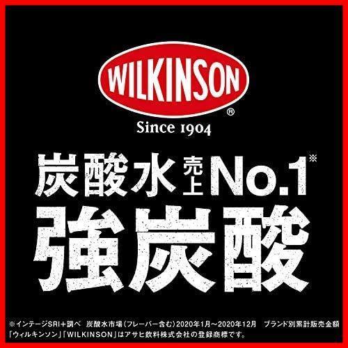 2F 新品 ウィルキンソン タンサン 在庫限り アサヒ飲料 炭酸水 500ml×24本_画像3