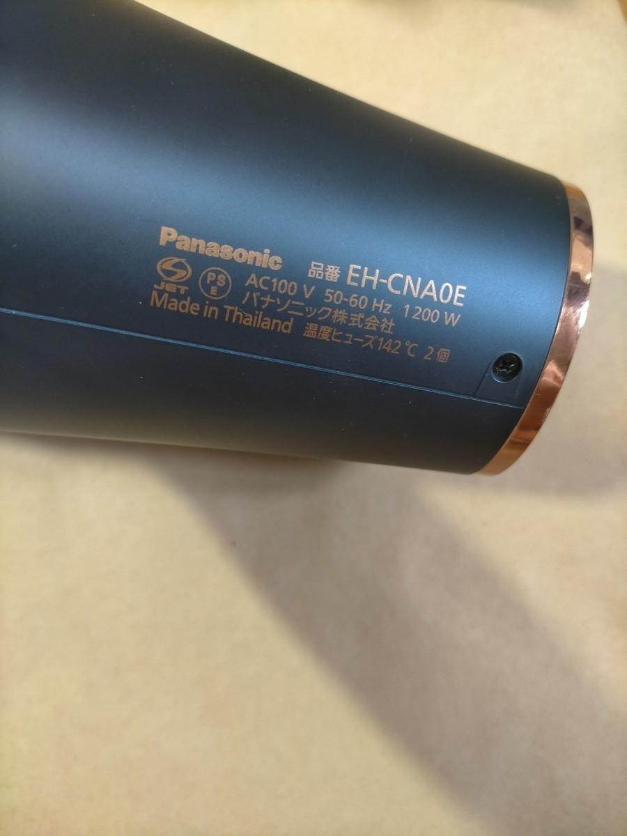 Panasonic パナソニック ドライヤー ナノイー EH-CNA0E ネイビー 美品 ヘアドライヤー EH-NA0E