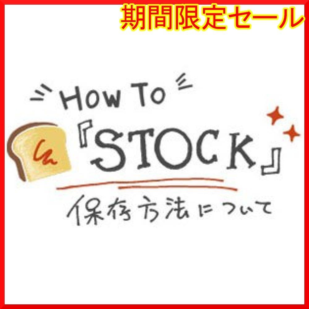 新品ミックスナッツ ロースト / 1kg TOMIZ/cuoca(富澤商店) 素焼き 無塩 無添加 オイルなし 04PG_画像5
