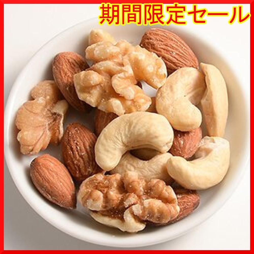 新品ミックスナッツ ロースト / 1kg TOMIZ/cuoca(富澤商店) 素焼き 無塩 無添加 オイルなし 04PG_画像3