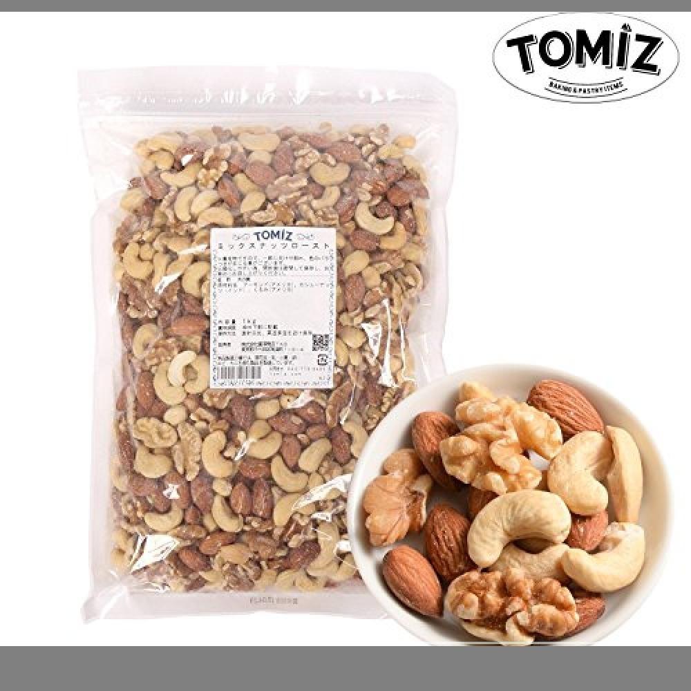 新品ミックスナッツ ロースト / 1kg TOMIZ/cuoca(富澤商店) 素焼き 無塩 無添加 オイルなし 715M_画像1