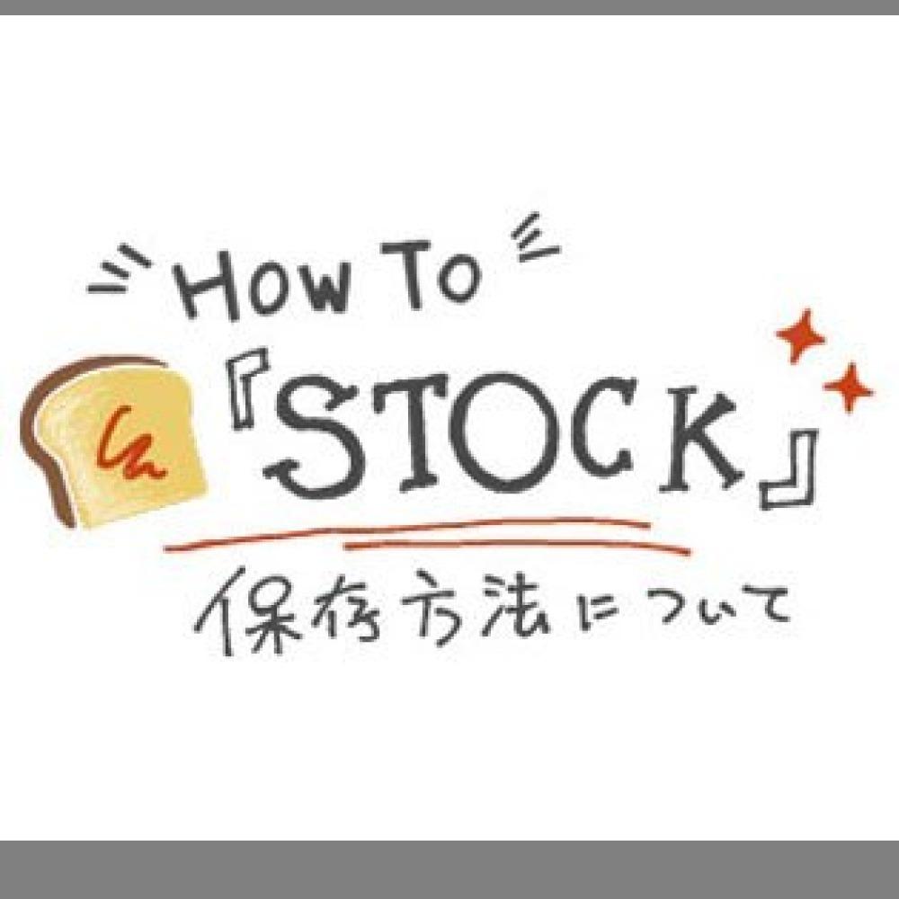 新品ミックスナッツ ロースト / 1kg TOMIZ/cuoca(富澤商店) 素焼き 無塩 無添加 オイルなし 715M_画像5