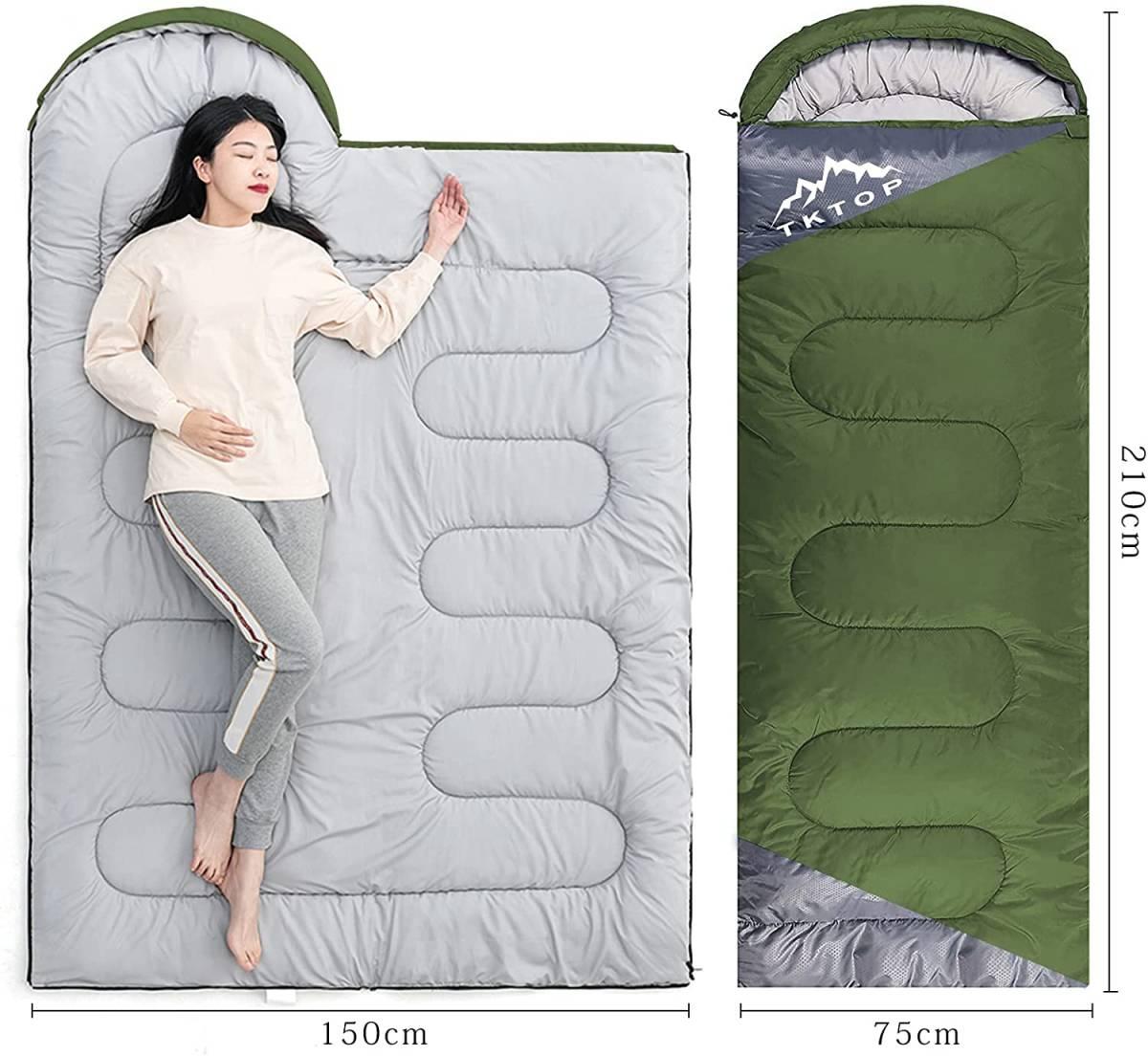 TKTOP 寝袋 封筒型 軽量 保温 210T防水シュラフ アウトドア キャンプ コンパクト 登山 車中泊 防災用 避難用 丸洗い可能 収納パック付き