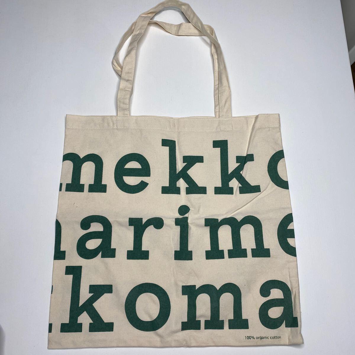 マリメッコ marimekko エコバッグ ロゴ マリメッコトートバッグ