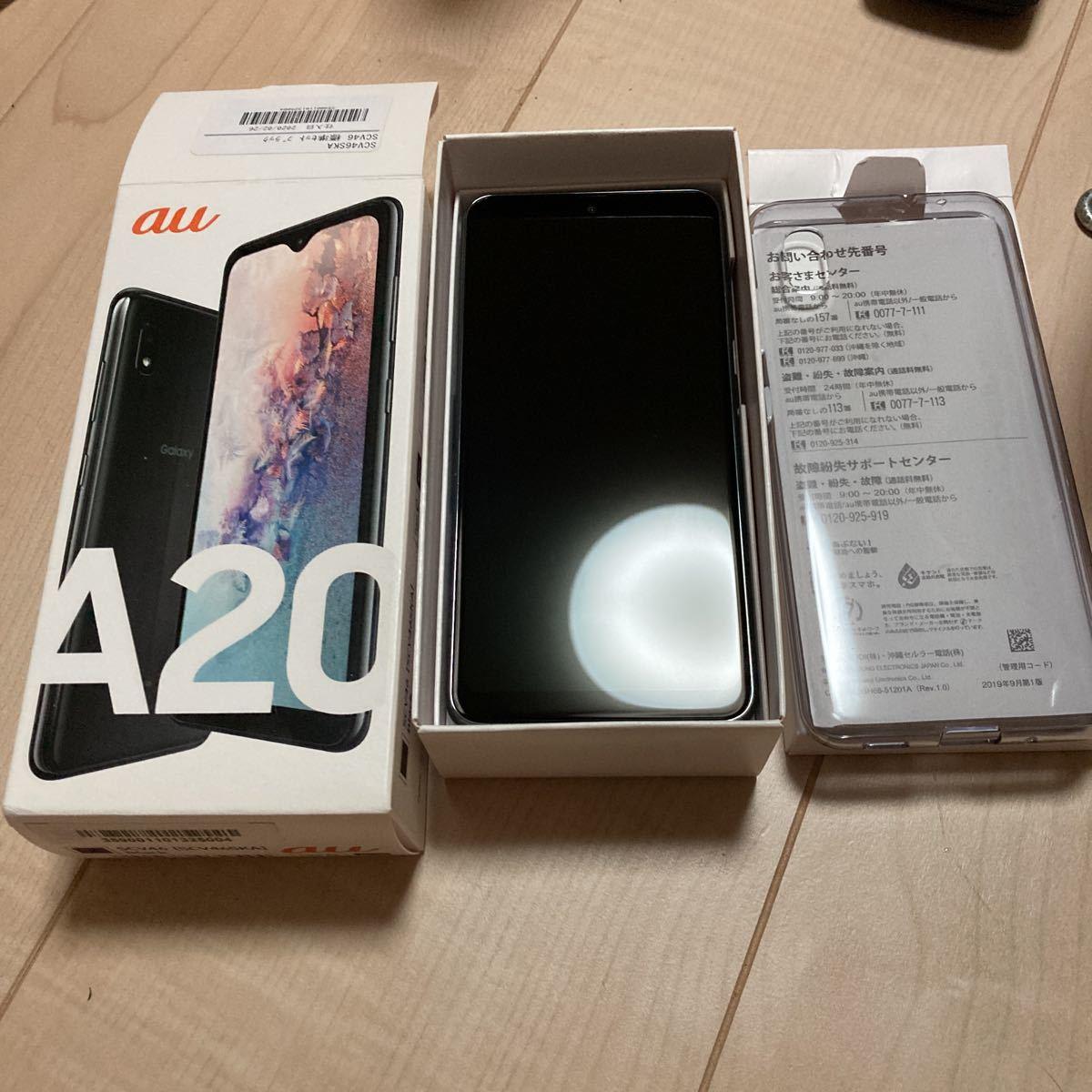 Galaxy A20_画像1