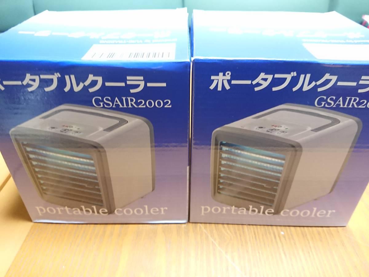 未開封 2台セット冷風機 冷風扇 小型クーラー 卓上クーラー ミニエアコンファン 扇風機 卓上冷風機 USB兼用 7色LED 静音_画像1