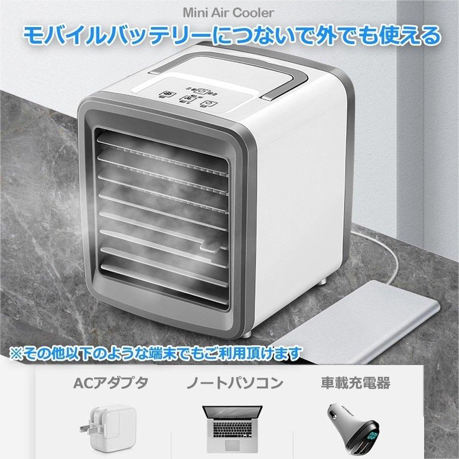 未開封 2台セット冷風機 冷風扇 小型クーラー 卓上クーラー ミニエアコンファン 扇風機 卓上冷風機 USB兼用 7色LED 静音_画像3