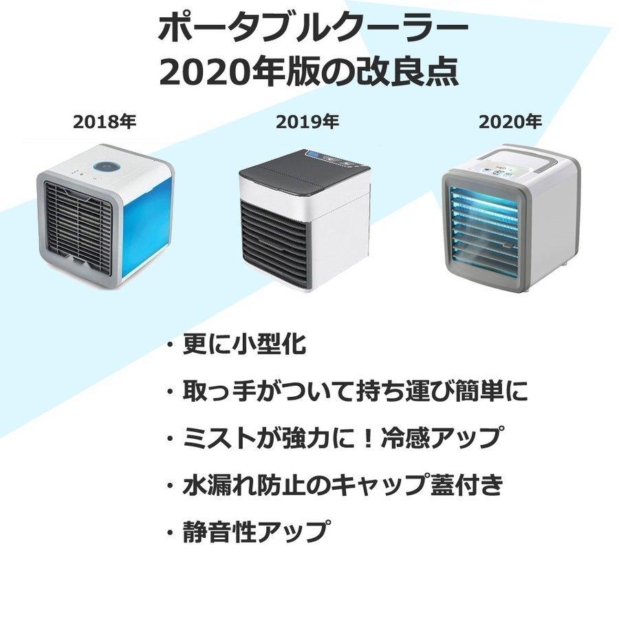 未開封 2台セット冷風機 冷風扇 小型クーラー 卓上クーラー ミニエアコンファン 扇風機 卓上冷風機 USB兼用 7色LED 静音_画像7