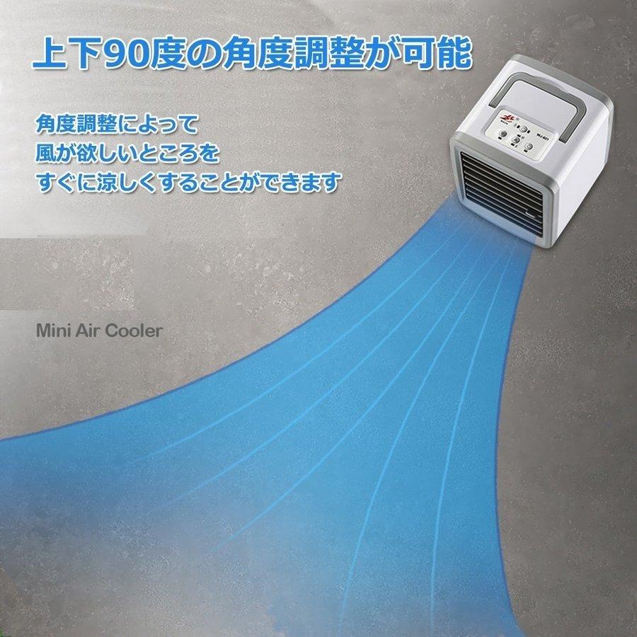 未開封 2台セット冷風機 冷風扇 小型クーラー 卓上クーラー ミニエアコンファン 扇風機 卓上冷風機 USB兼用 7色LED 静音_画像9