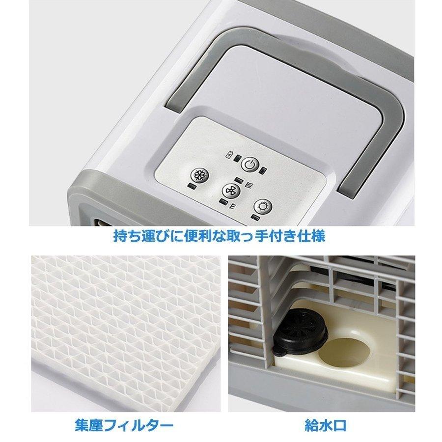 未開封 2台セット冷風機 冷風扇 小型クーラー 卓上クーラー ミニエアコンファン 扇風機 卓上冷風機 USB兼用 7色LED 静音_画像5