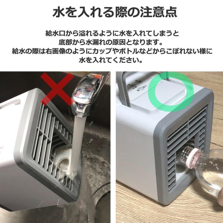 未開封 2台セット冷風機 冷風扇 小型クーラー 卓上クーラー ミニエアコンファン 扇風機 卓上冷風機 USB兼用 7色LED 静音_画像10