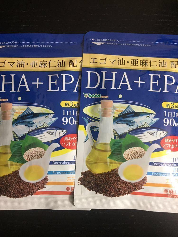 ◆送料無料◆ DHA + EPA エゴマ油・亜麻仁油 配合 約6ヶ月分 (2023.12)シードコムス サプリメント_画像1