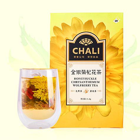 無添加ハーブティー 金銀花茶 ティーバッグ3.5g×10包いり(出荷包装)