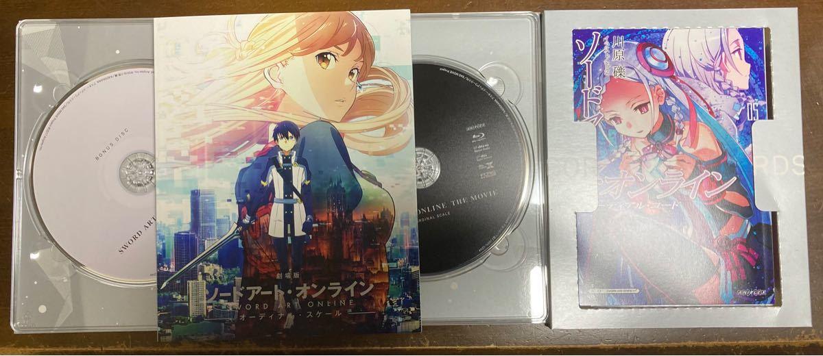 劇場版 ソードアート・オンライン-オーディナル・スケール blu-ray  完全生産限定盤