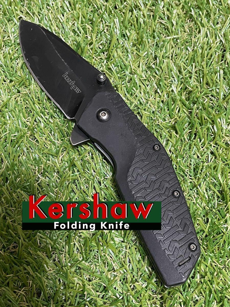 Kershaw #004 Folding Knife カーショウ フォールディングナイフ 折りたたみナイフ