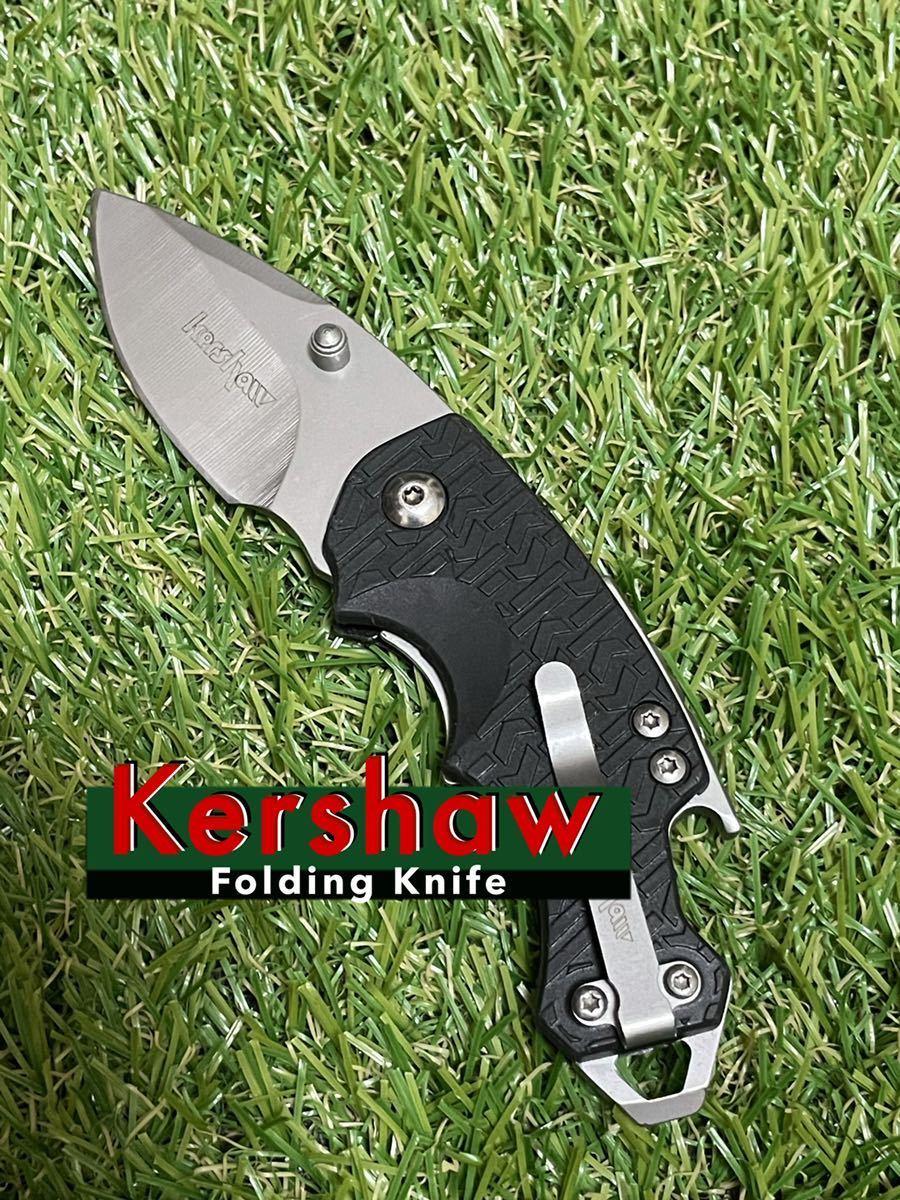 Kershaw #009 Folding Knife カーショウ フォールディングナイフ 折りたたみナイフ