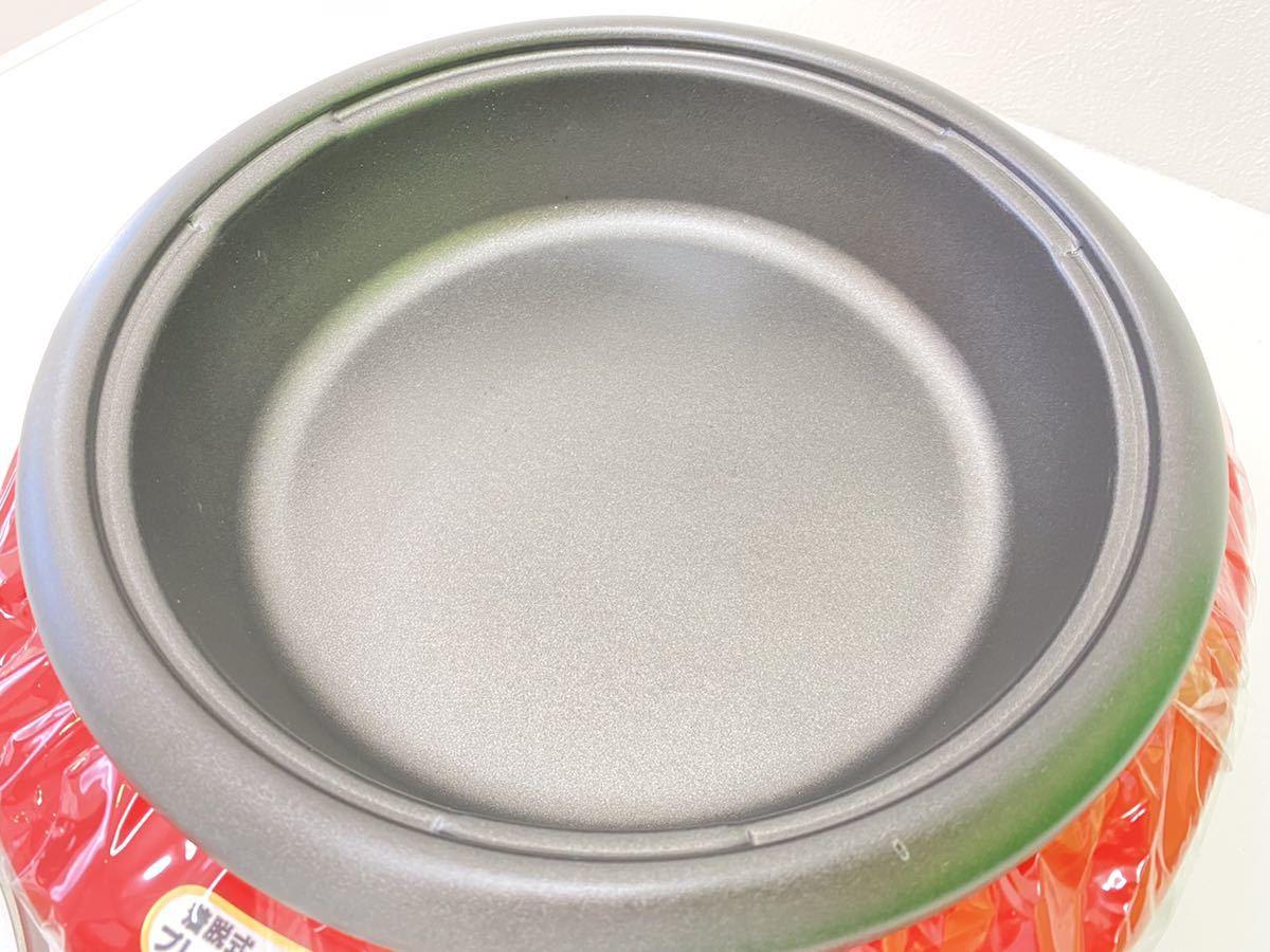 664 【未使用】 脱着 グリルパン 1050W 中央産業 電気鍋 ホットプレート なべ 焼肉 焼きそば 蒸し焼き お好み焼き_画像2
