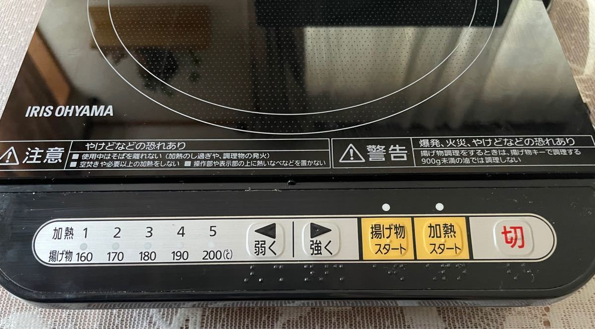 アイリスオーヤマ IHK-T34-B IHクッキングヒーター