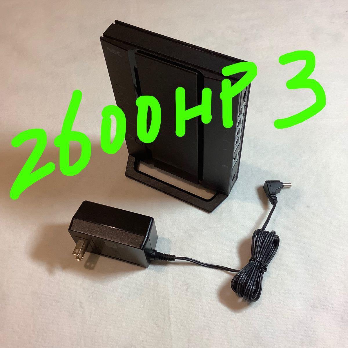 NEC無線LANルーター PA-WG2600HP3美品