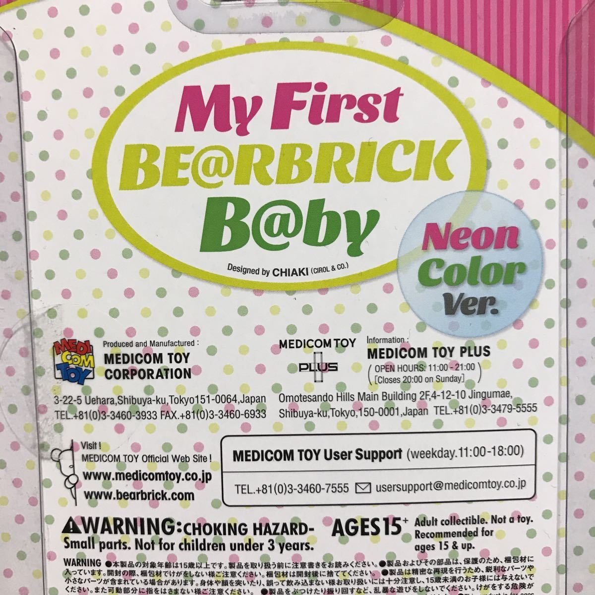 MEDICOM TOY MY FIRST BE@RBRICK B@BY NEON COLOR Ver. 100% 千秋 CHIAKI メディコムトイ ベアブリック _画像5