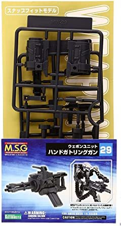 コトブキヤ ウェポンユニット M.S.G プラモデル用パーツ ノンスケール モデリングサポートグッズ ハンドガトリングガン MW_画像2