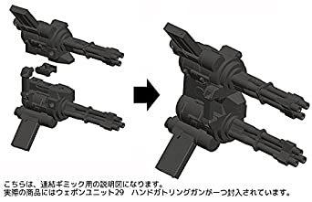 コトブキヤ ウェポンユニット M.S.G プラモデル用パーツ ノンスケール モデリングサポートグッズ ハンドガトリングガン MW_画像5