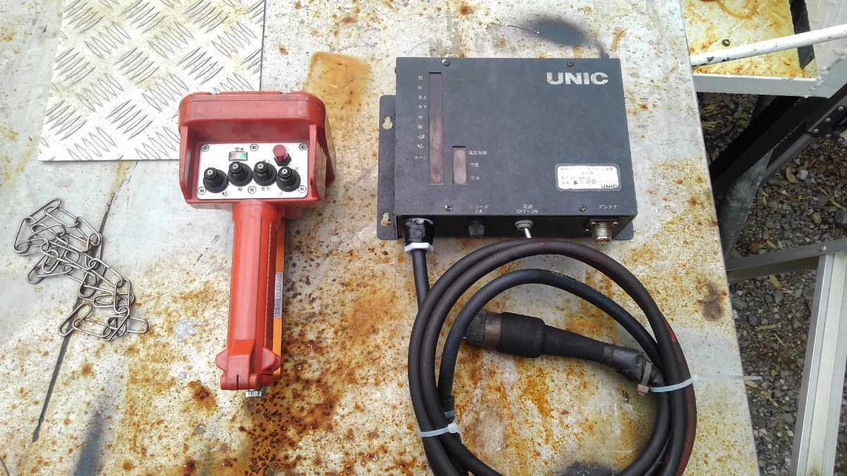 ユニック ラジコン RC30-3 ジャンク出品_画像1