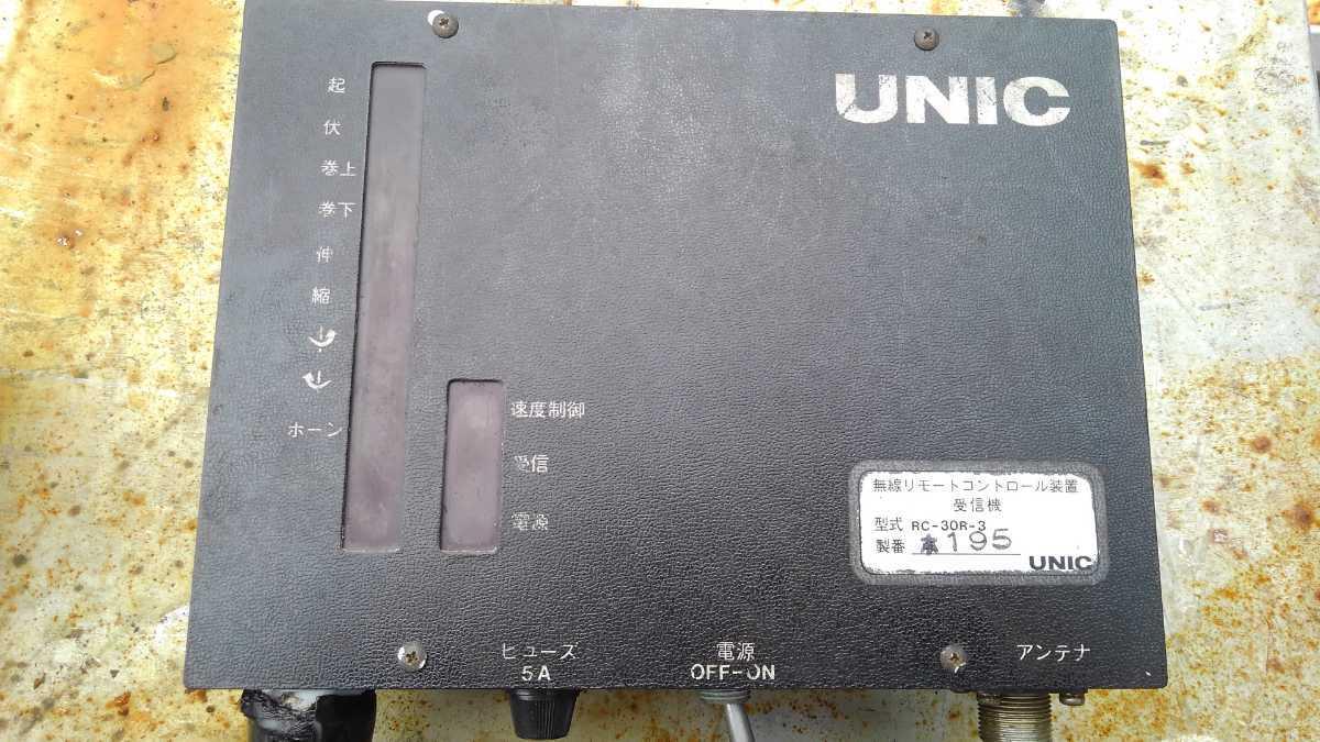 ユニック ラジコン RC30-3 ジャンク出品_画像3