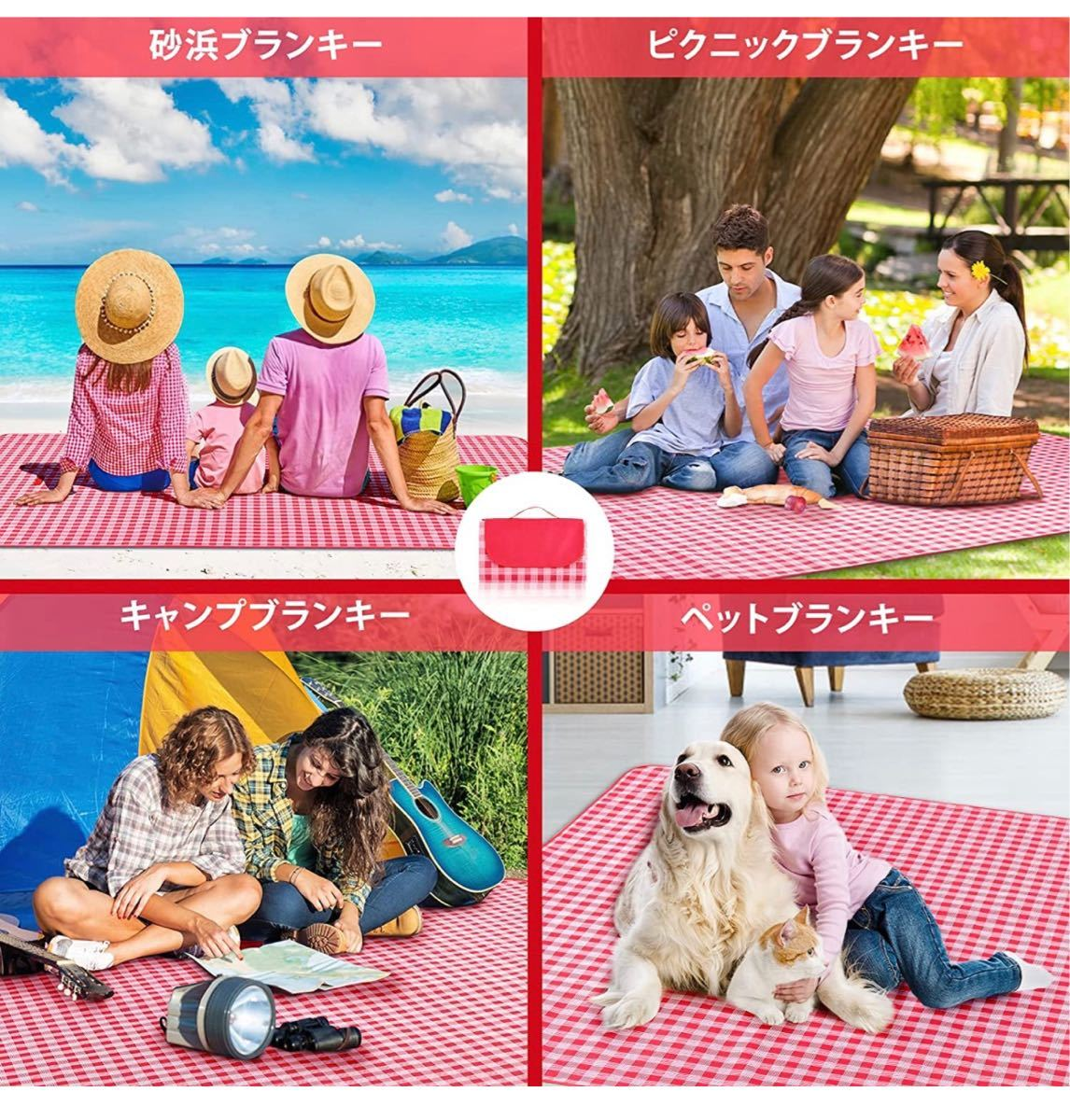 レジャーシート ピクニックマット ピクニックシートお家キャンプマット