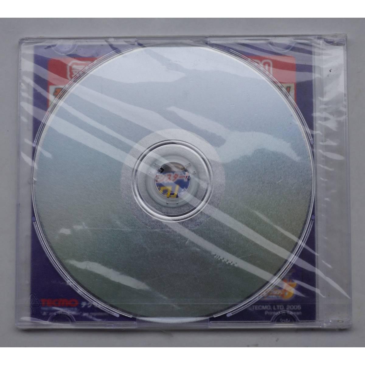 DVD モンスターファーム5 Circus Caravan