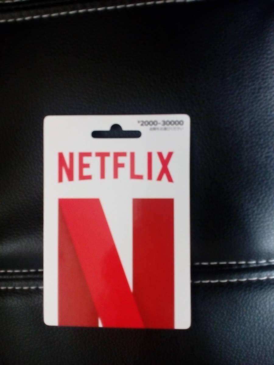 プリペイド netflix Netflixで残高不足になったらどうなる?プリペイドカードの残高確認方法!