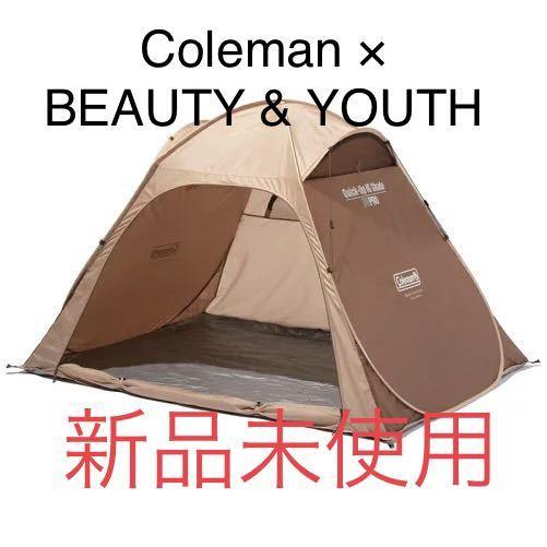 【1円スタート・限定品】コールマン BEAUTY&YOUTH 別注 クイックアップIGシェード Colem
