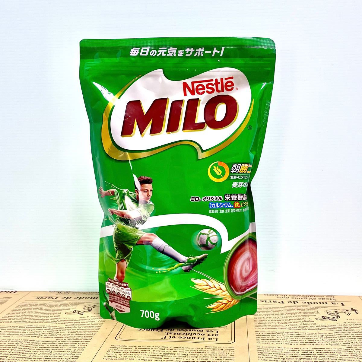 未開封 ネスレミロ 大容量 700g 4袋 【匿名配送】●