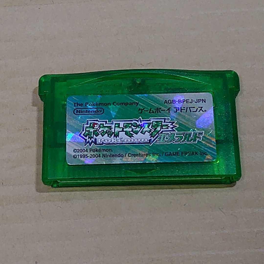 ゲームボーイアドバンス ソフト ポケットモンスター エメラルド GBA