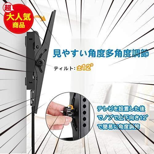 PERLESMITH テレビ壁掛け金具 37~70インチ 液晶テレビ対応 耐荷重60kg 左右移動式 角度調節可能 VESA対応 最大600x400㎜ 水準器付き_画像4