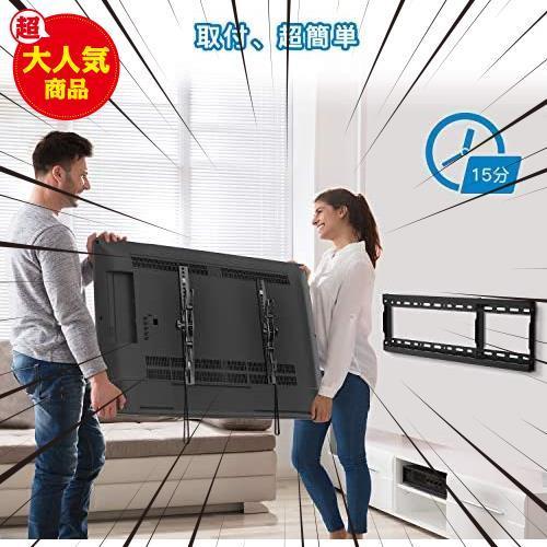 PERLESMITH テレビ壁掛け金具 37~70インチ 液晶テレビ対応 耐荷重60kg 左右移動式 角度調節可能 VESA対応 最大600x400㎜ 水準器付き_画像7