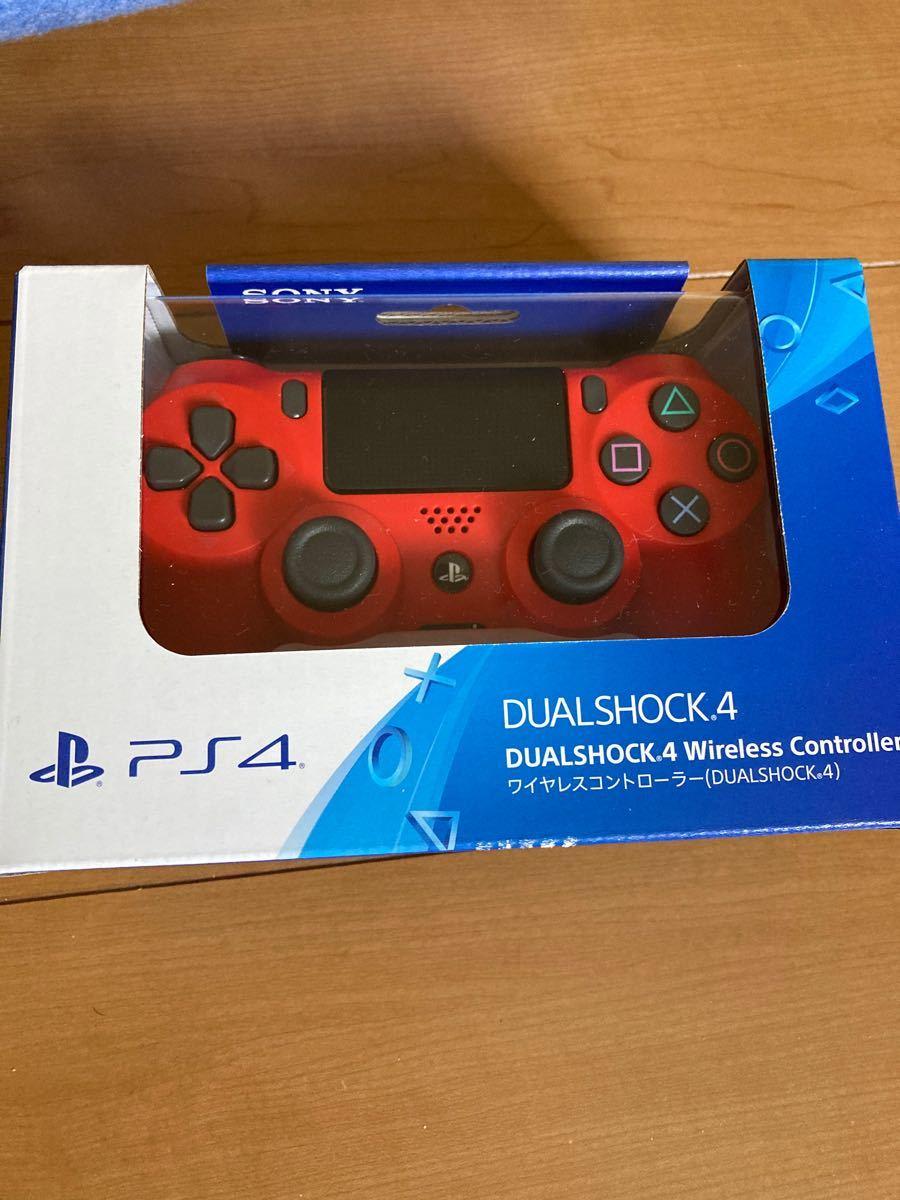 PS4純正ワイヤレスコントローラ レッド(DUALSHOCK4)新品未開封