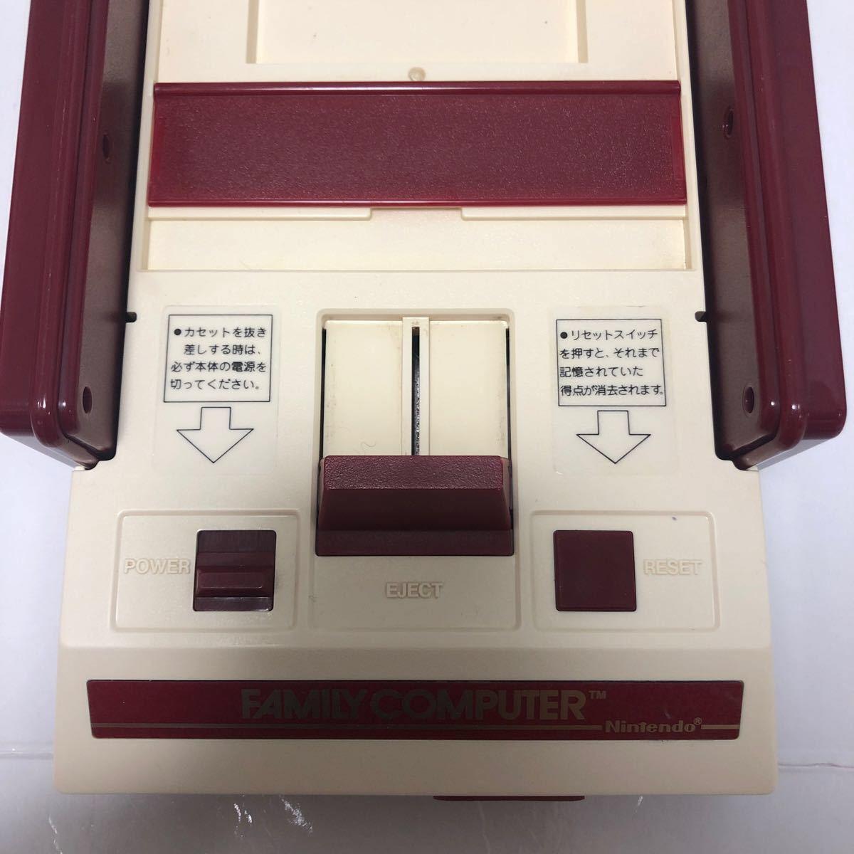 任天堂 初代ファミリーコンピュータ 本体 HVC-001 ジャンク