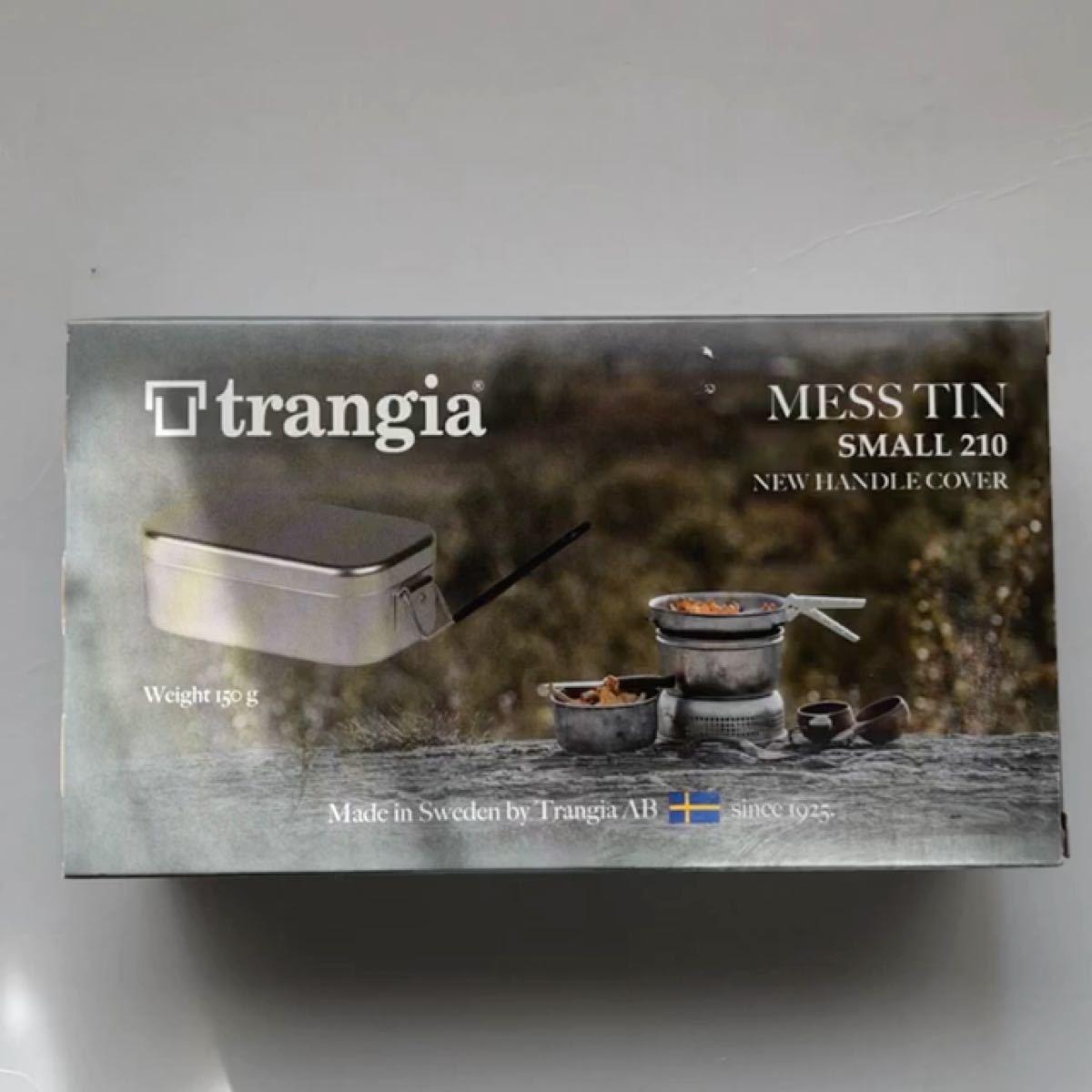新品未使用品! trangia トランギア メスティン TR-210
