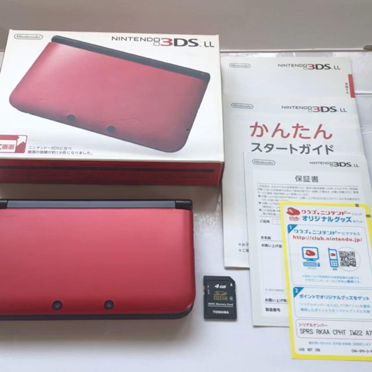 タイムセール! 任天堂 ニンテンドー3DS LL レッド×ブラック メモリーカード