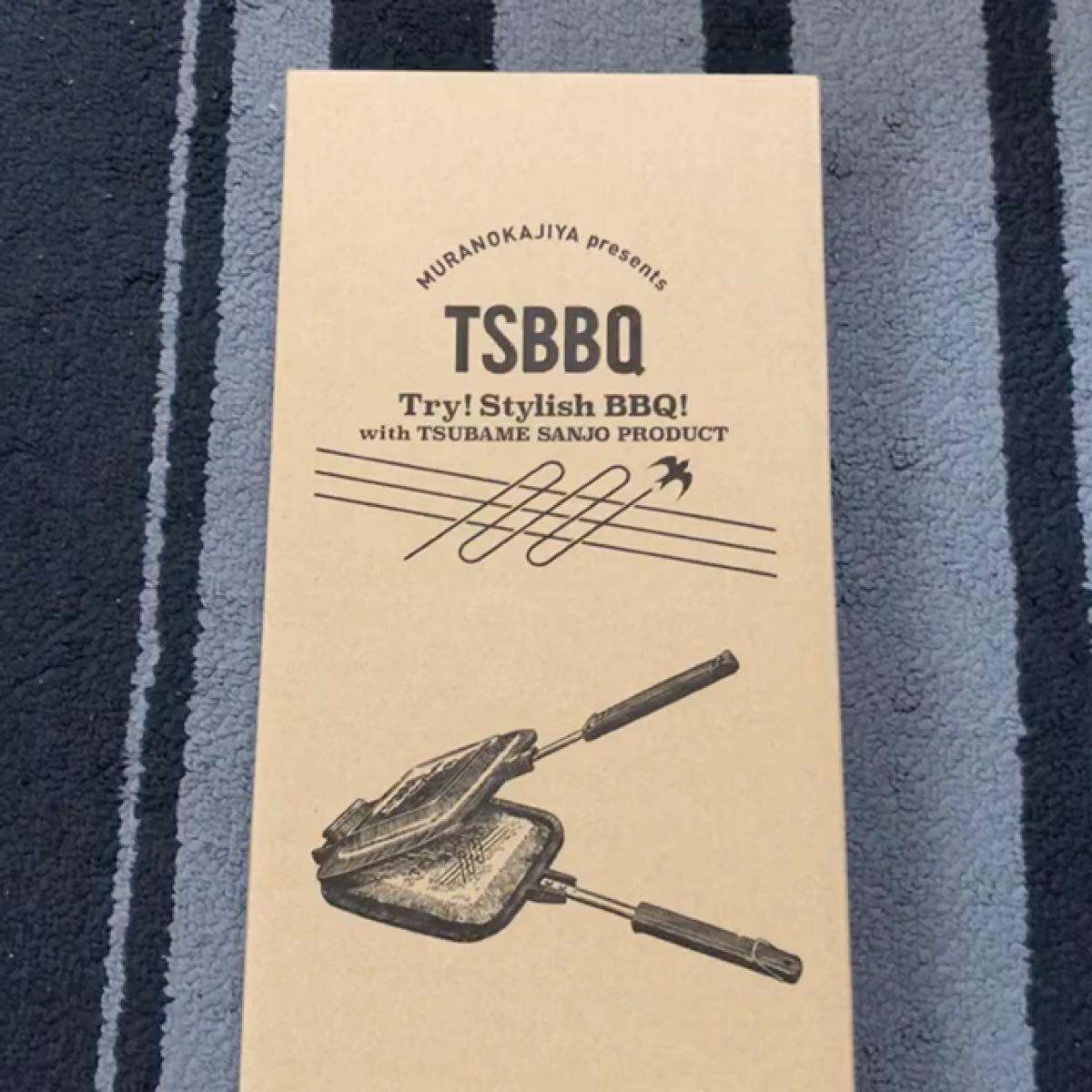 新品未使用品! 送料込み 村の鍛冶屋 TSBBQ ホットサンドメーカー